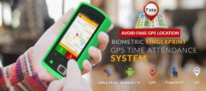 Biometric-banner.jpg