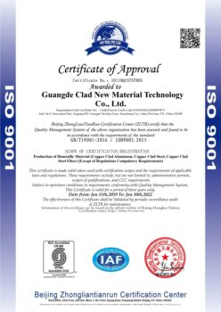 ISO9001_image1_out.jpg