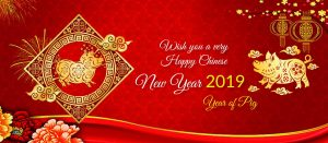 Mobile-Attendance-Website-Chinese-New-Year-Banner.jpg