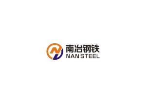 nan-steel logo.jpg
